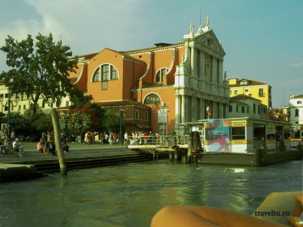 Венеция ж/д вокзал