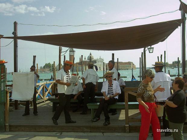 Венеция гондольеры