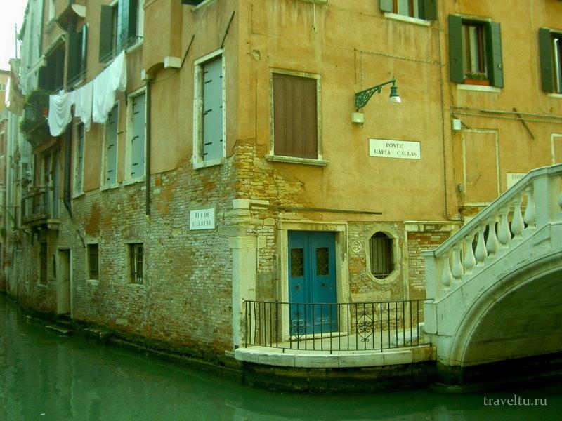 Город Венеция