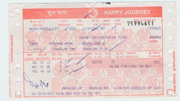 купить жд билет Индии