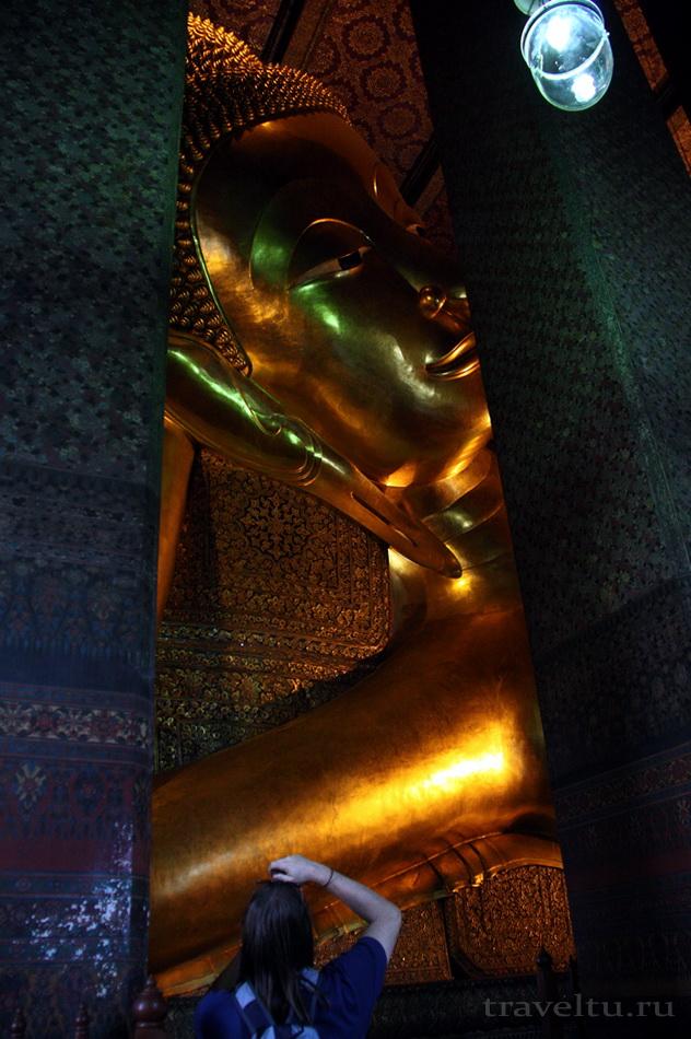 Храм Лежащего Будды, Ват Арун и река Чао Прайя на речном трамвае.Храм Лежащего Будды1