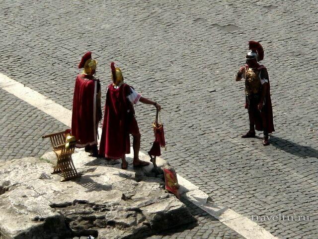Легионеры у Колизея