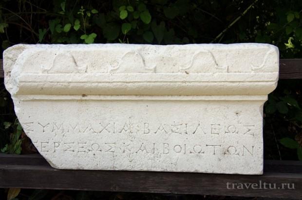 Поездка в Грецию. Археологическая находка Диона. Олимп Дион