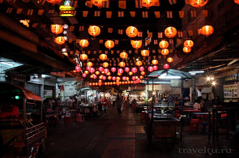 Китайский квартал Чайна-таун в Бангкоке. Китайские фонарики
