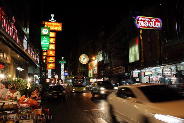 Китайский квартал Чайна-таун в Бангкоке.Ночью