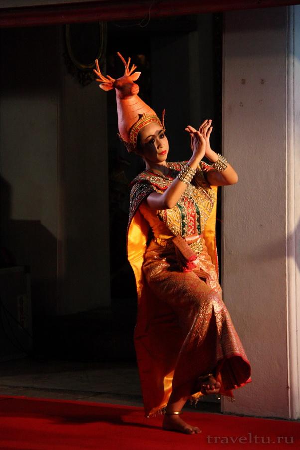 Тайские танцы.Поза оленя