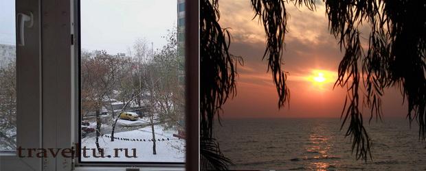 Вид из окна в Москве и вид из окна в Таиланде.