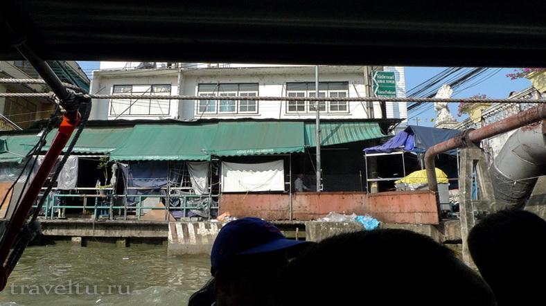 Каналы Бангкока. Улицы вдоль канала 2