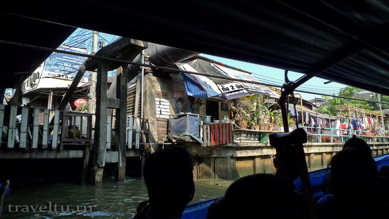 Каналы Бангкока. Улицы вдоль канала