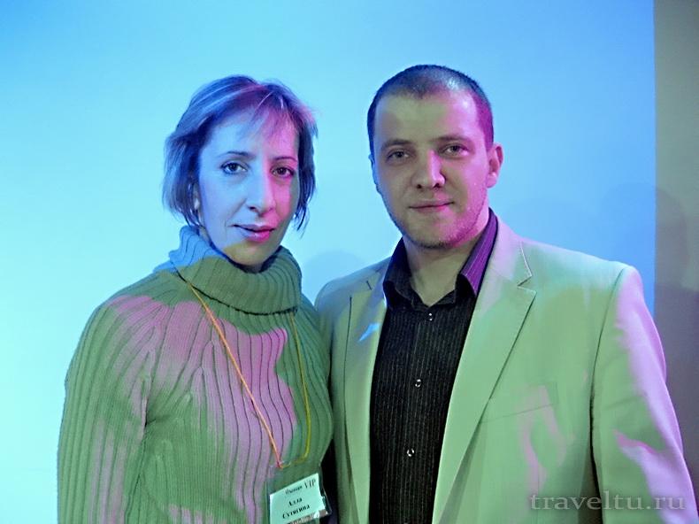 Конференция МастерИнфоБиз-2012. Алла и Даниэль Партнер