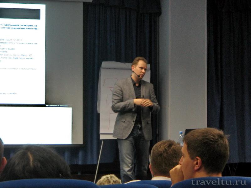 Конференция МастерИнфоБиз-2012. Дмитрий Кот