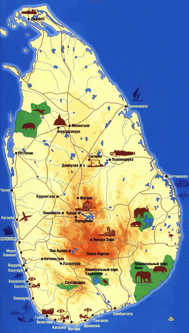 Шри-Ланка. Наши впечатления. Карта Шри-ланки