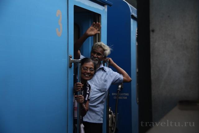 Шри-Ланка. Отзыв туристов. Люди