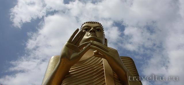 Шри-Ланка. наши впечатления. Отзыв туриста. Будда