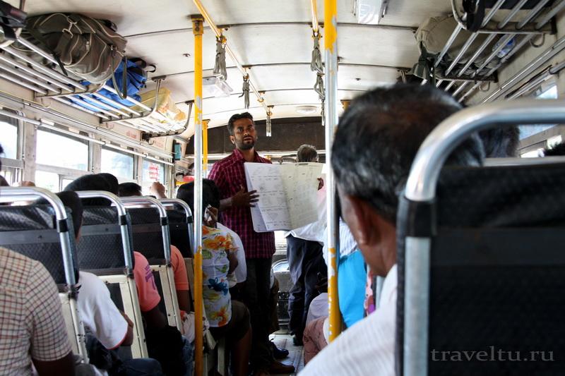 Транспорт Шри-Ланки. Автобусы Шри-Ланки