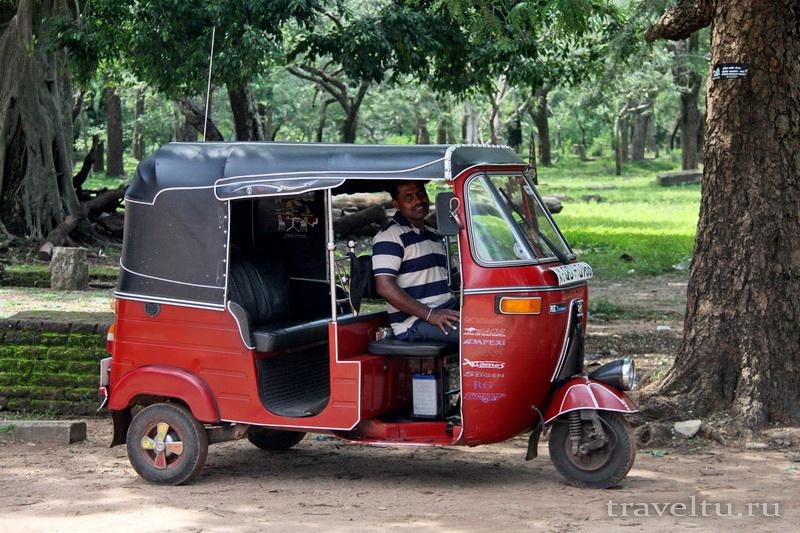 Транспорт Шри-Ланки. Тук-тук