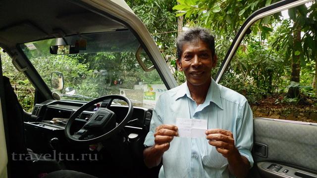 Миннивен - удобный транспорт на Шри-Ланке