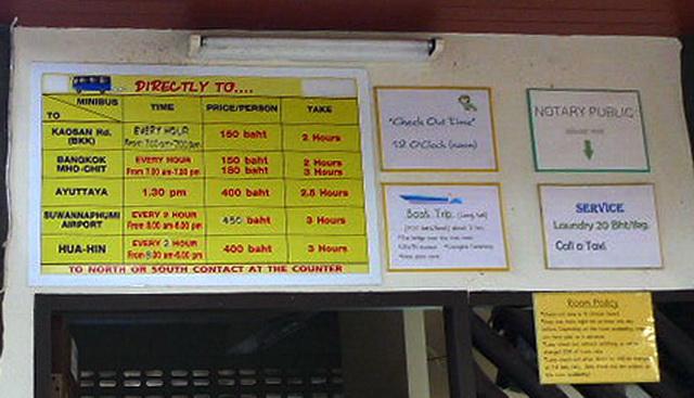 Таиланд. Гестхаус в Канчанабури. Расписание автобусов