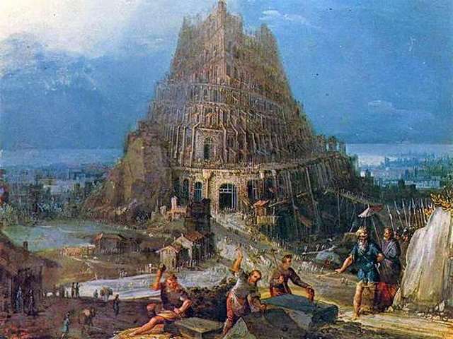 П.Брейгель Строительство Вавилонской башни