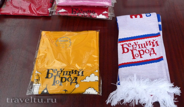 Бегущий город 2013 Футболки и шарфы