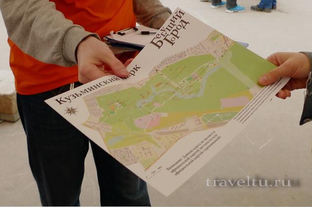 Бегущий город 2013 План-карта