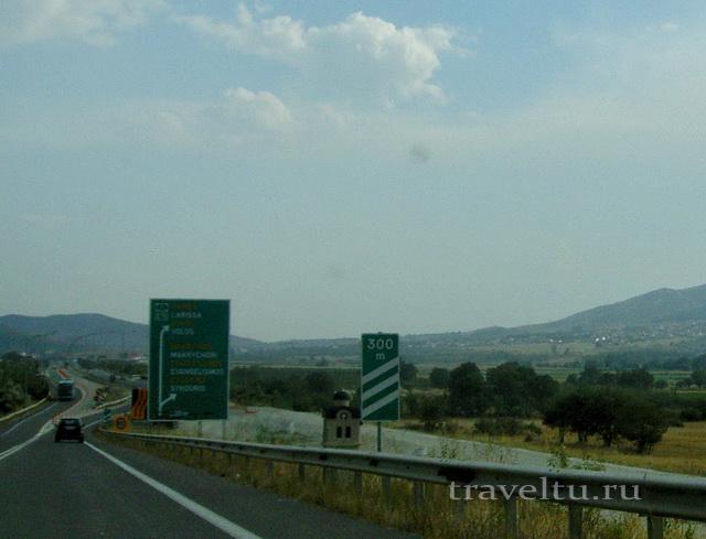Греция. Дорога в гору