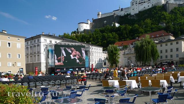Сцена в Зальцбурге