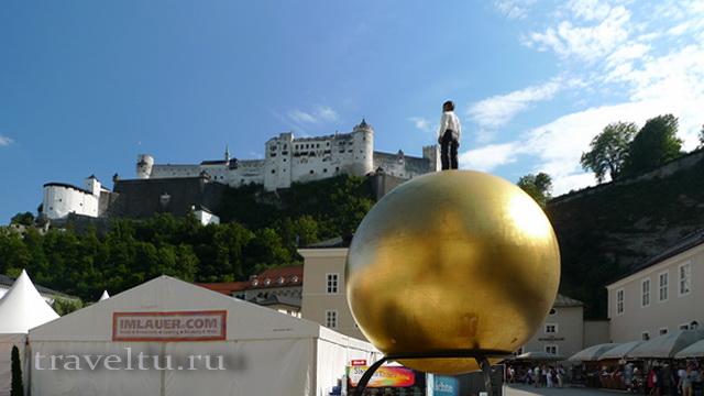 Замок и скульптура в Зальцбурге