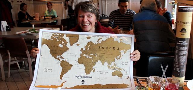 Наши впечатления о первой международной конференции самостоятельных путешественников. Карта