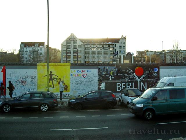 Дорога в Берлине