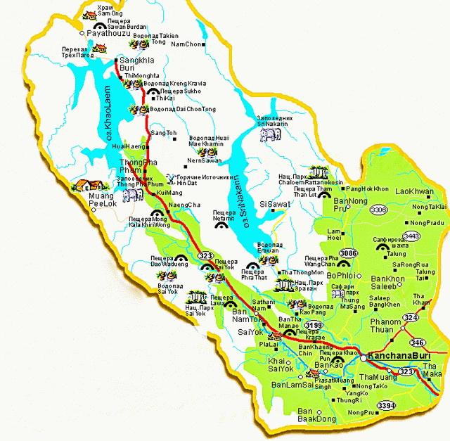 Достопримечательности провинции Канчанабури