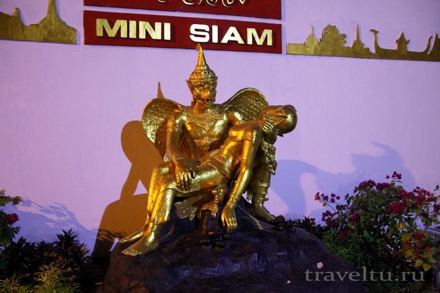 Особенности национального отдыха в Паттайе. Mini Siam