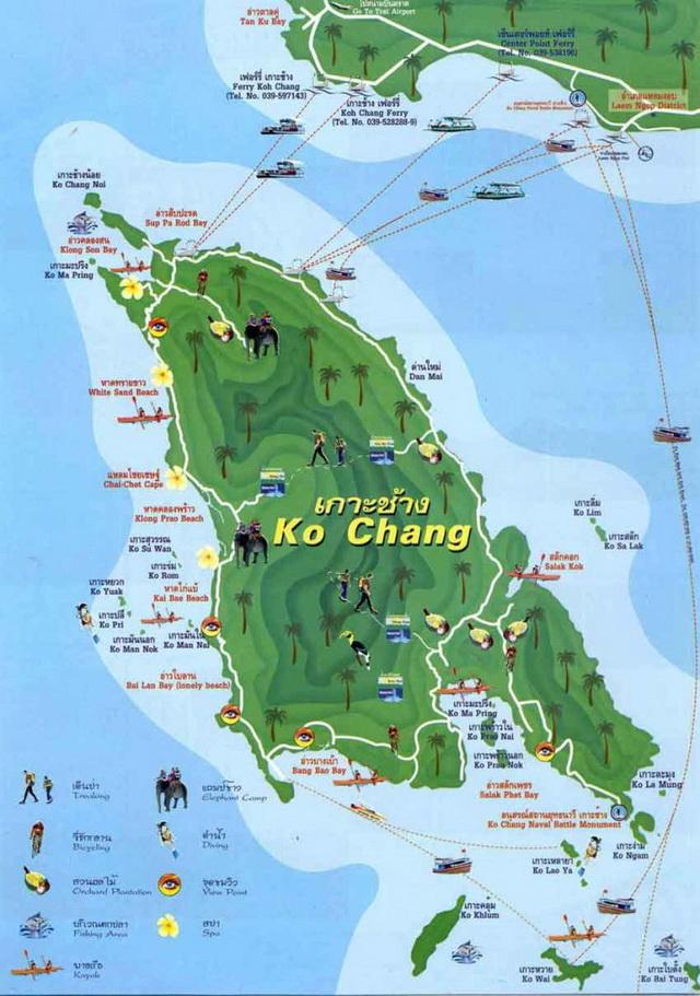 Остров Ко Чанг. Таиланд