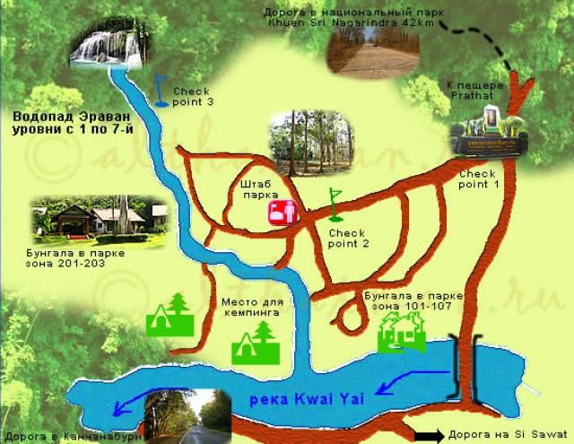 План-карта Национального парка Эраван