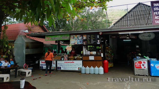 Торговые палатки в Эраване