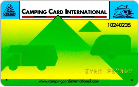 Кемпинги Италии. Как съездить в Италию недорого. Международная Кемпинг карточка