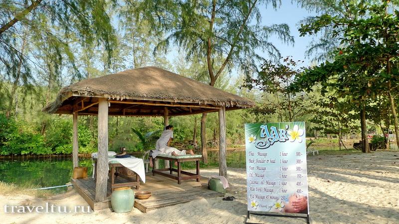Сколько стоит поездка в Тайланд. Подробный отчет по бюджету. Массаж