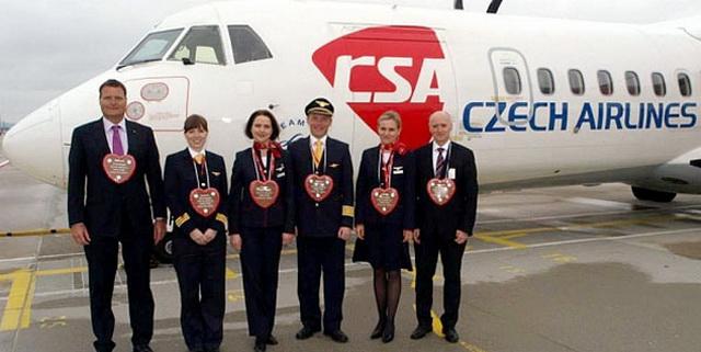 Сколько стоит авиабилет в Чехию