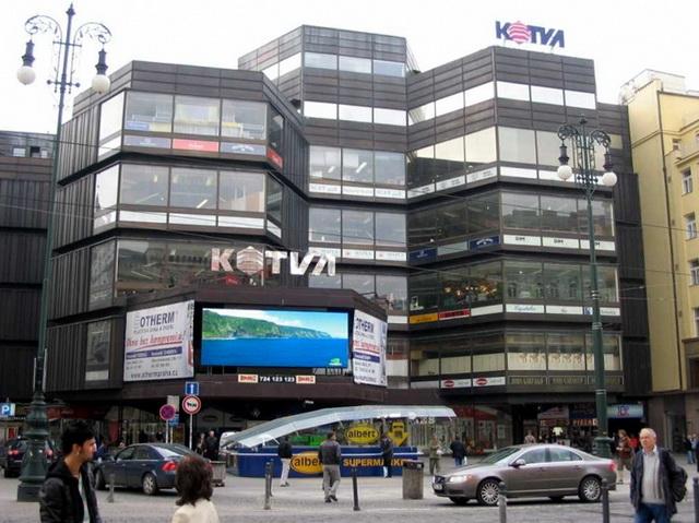 Торговый центр Obchodní dům Kotva в Праге