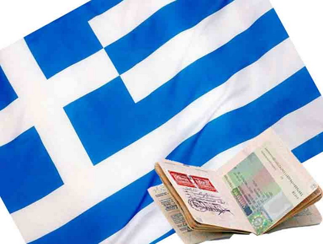 Сколько стоит виза в Грецию