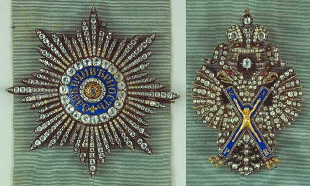 Звезда и знак ордена Св. апостола Андрея Первозванного