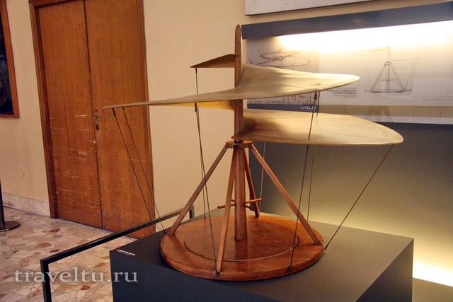 Изобретения Леонардо да Винчи в Миланском музее
