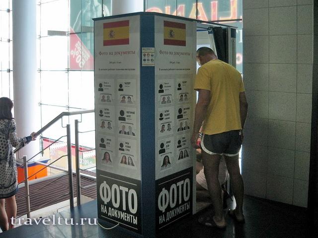 Фото кабинка визовый центр Испании в Москве