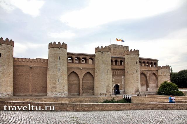 Дворец Альфахерия