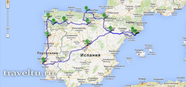 Готовый маршрут по Испании и Португалии