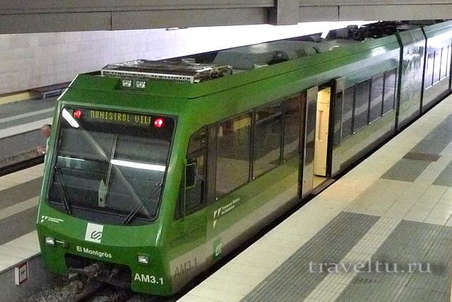 Поезд в Монсеррат