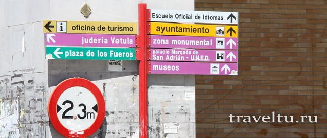 Русско-испанский разговорник для туристов
