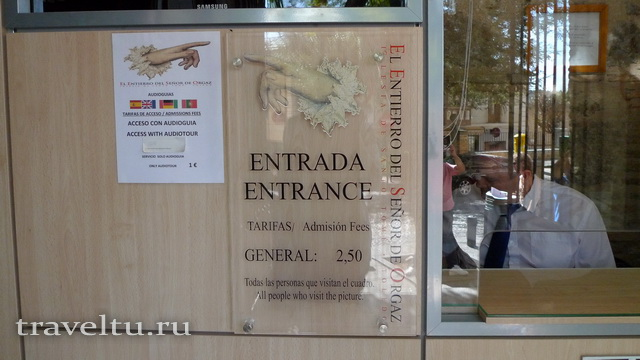 Сколько стоят экскурсии в Испании
