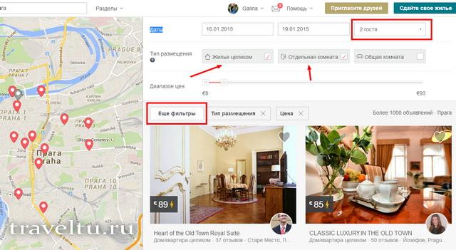 Снять жилье на Airbnb