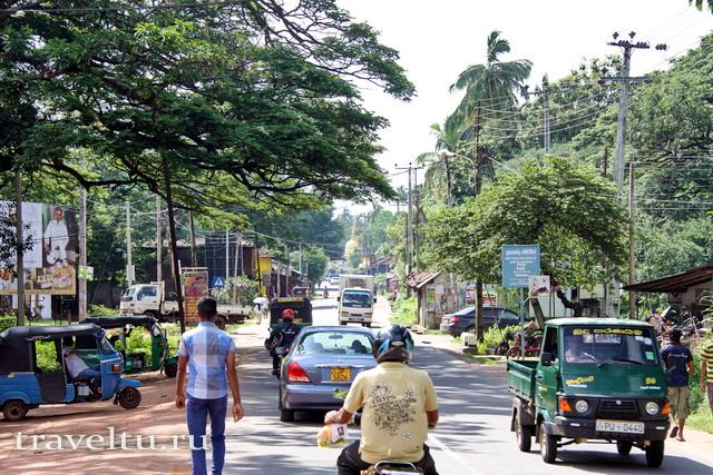 Советы туристам. Дороги на Шри-Ланке